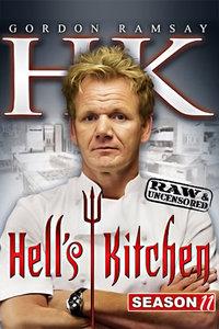 地狱厨房第十六季
