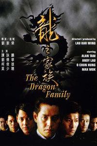 点击播放《龙之家族》