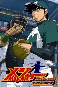 點擊觀看《棒球大联盟第六季25话》