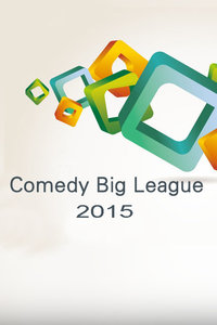 Comedy Big League 150125