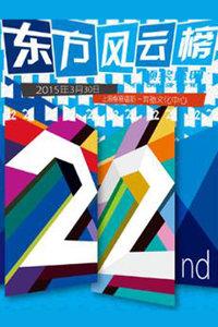 歌曲《UZA》SNH48 09