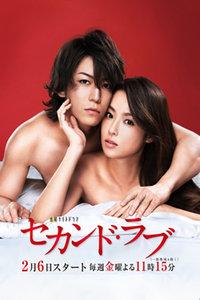 second love/第二爱情