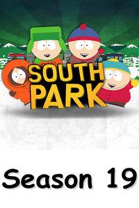 南方公园 第十九季