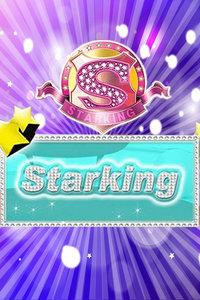 Star King 160126