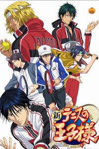 新網球王子OVA第二季線上看.