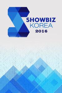 ShowbizKorea2016