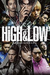 热血街区 电影版/HiGH&LOW THE MOVIE