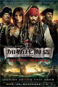 点击播放《加勒比海盗4:惊涛怪浪》