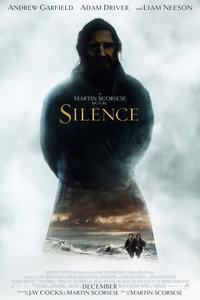 沉默/沈黙/Silence