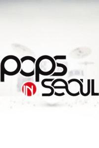 PopsinSeoul2017