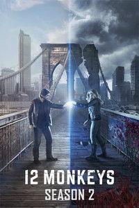 十二猴子第三季