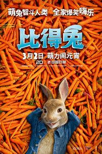 比得兔-9看吧电影院(乐享手机影院)