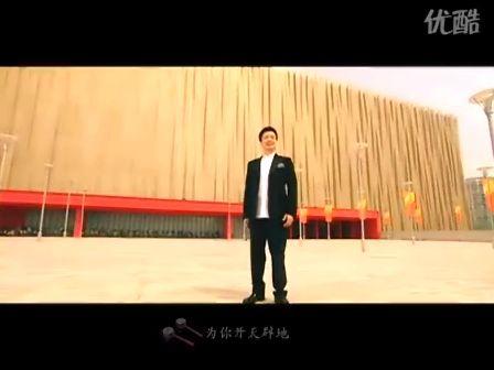 北京欢迎你6分50秒版