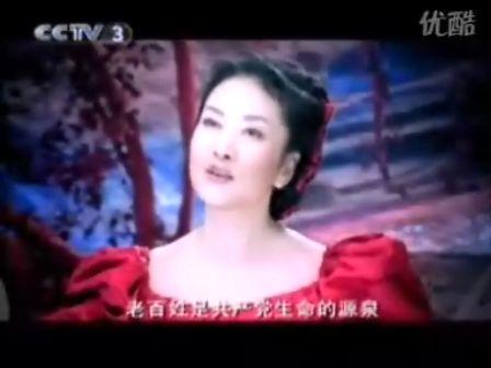 彭丽媛 江山MTV