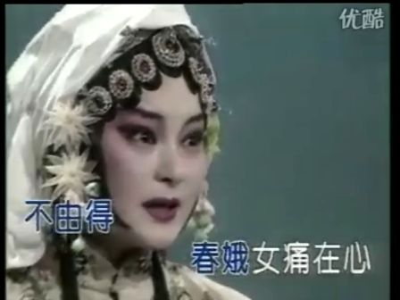 京剧-三娘教子