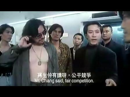古惑仔2-猛龙过江图片
