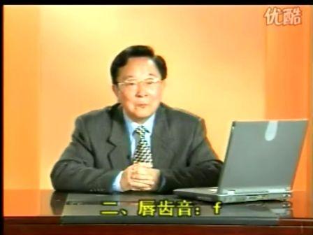 普通话[2]