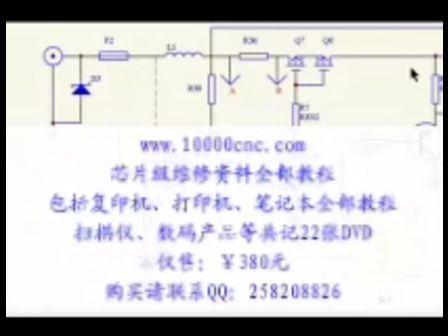 笔记本教程级在线芯片视频第6集(万网摄影电教程基本手机维修图片