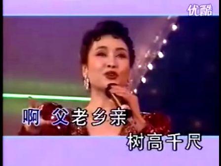 彭丽媛-父老乡亲