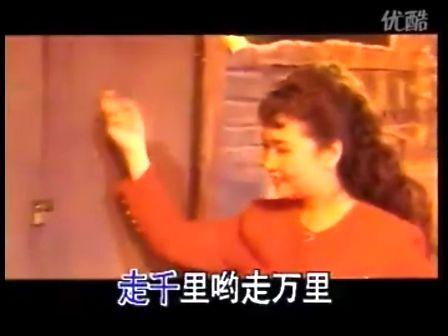 彭丽媛-故乡恋情