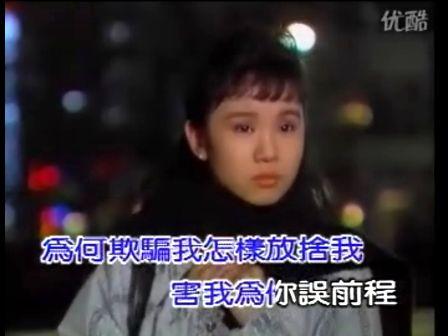 黄乙玲VS六月割菜假有心