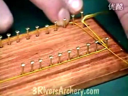 弓弦制作:绕绳