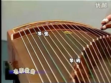 袁莎古筝教学视频 袁莎版临安遗恨古筝谱 袁莎古筝谱