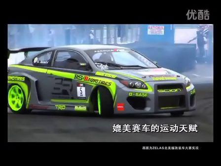 丰田杰路驰宣传片