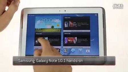 新Galaxy Note 10.1四核版上手試玩