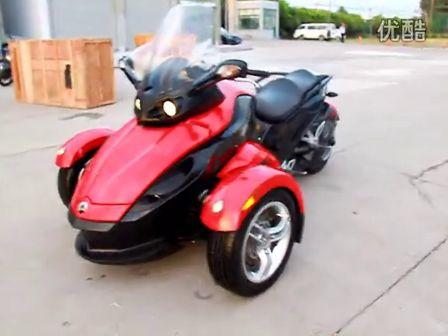 2009款红色庞巴迪倒三轮摩托车国内实拍
