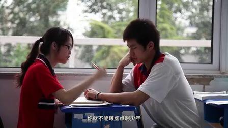 分享视频 《下一站》全高清版——北京大学元培学院学生作品