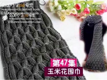 毛衣编织视频教程笔刷图片