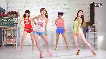 韩国美女gna超性感 to