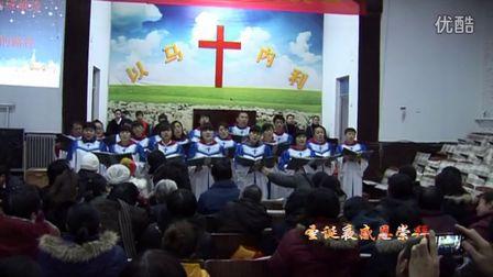 基督教赞美诗歌 一年的路程 河北视频1