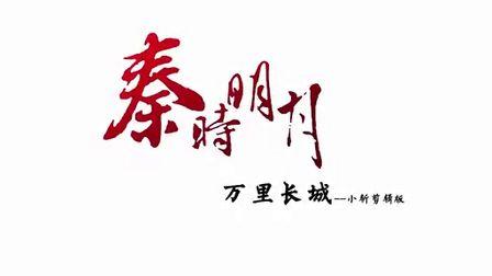 logo logo 标志 设计 矢量 矢量图 素材 图标 448_252