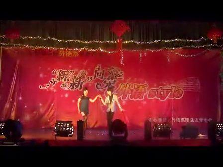 2013年长治学院外语系迎新晚会