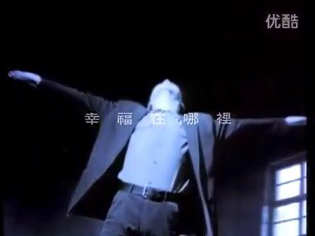 窦唯-高级动物(94黑梦)