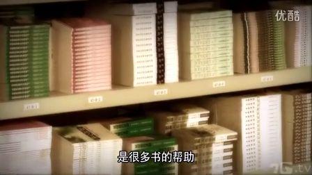 我要开书店