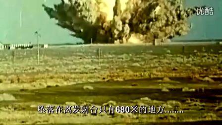 铸剑人3-核常兼备(上)