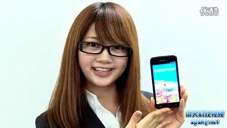 全球首款1080p IGZO屏手机 夏普SH-06E上手试玩