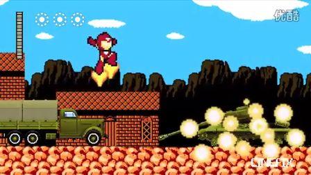 《钢铁侠》8-bit版