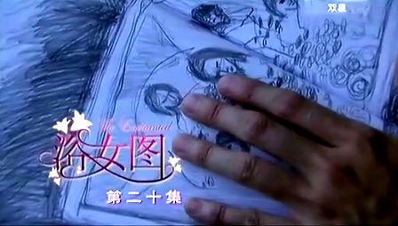 浴女图  (2013) 20【新加坡剧】