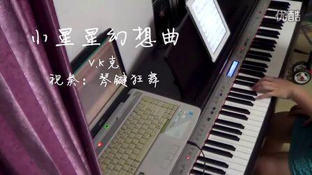 V.K克《小星星幻想曲》电钢_tan8.com