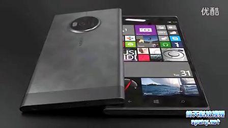 6寸金屬外殼 Lumia1025平板手機概念視頻
