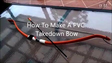 老外教你如何用pvc水管制作弓