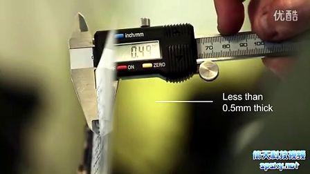 不到0.5mm!世界上最薄的柔性触摸键盘