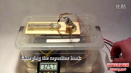 科技DIY:教你怎样自制电磁轨道炮