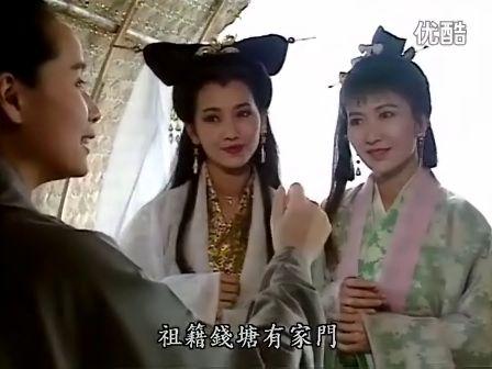 新白娘子传奇经典唱段-互报家门 赵雅芝 陈美琪 叶童-韩宝仪之错误的
