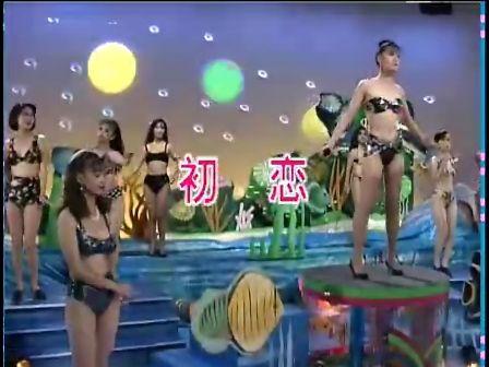 十二大美女海底城泳装歌唱秀