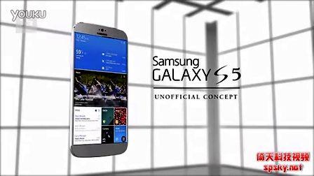 5寸屏2K分辨率 三星Galaxy S5概念機演示